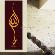 High Skilled Artist Hand-painted Abstract Arab Calligraphy Hand Painted Oil Painting Canvas Islamic Pop Art Painting For Hotel