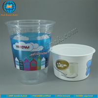 JND plastic plain white ice cream cups with FSSC22000 certified by GMP standard factory- offset printing available