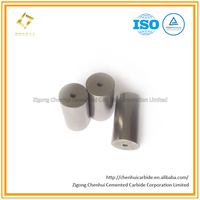Tungsten Carbide Price Tungsten Carbide Punches