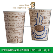 various sizes vending coffee/tea disposable paper cup