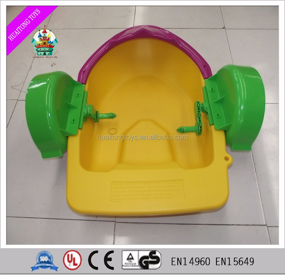 Direct Manufacturer high quality hand paddle boat inflatable boat for kids
