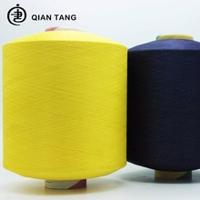 Factory Manufacture Various Promotional Top Quality B Grade Polyester Yarn in china