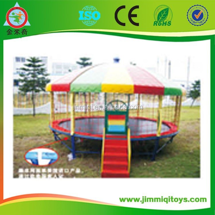 2015 Hot sale kids mini trampoline 10ft trampoline price JMQ-J128J