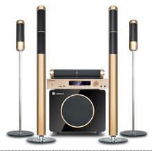 Royal gold 150W power output 8 inch subwoofer loud audio system sound speakers stereo 5.1 home theater system