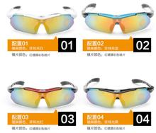 NEW UV400 Outdoor Glasses Eyewear Driving Man Fishing Riding Cycling Extreme Sports Sunglasses 2016