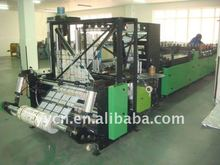 bag making machineYY450-ZF Three side sealing and cutting plastic bag making machine