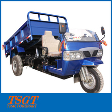 three wheeler truck come from China