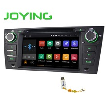Hot selling universal auto spare parts for BMW 2 din car radio with navigation china with GPS, Radio