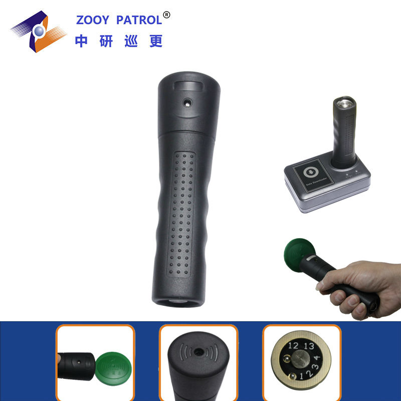 Wireless Waterproof Security Guard RFID Tour System