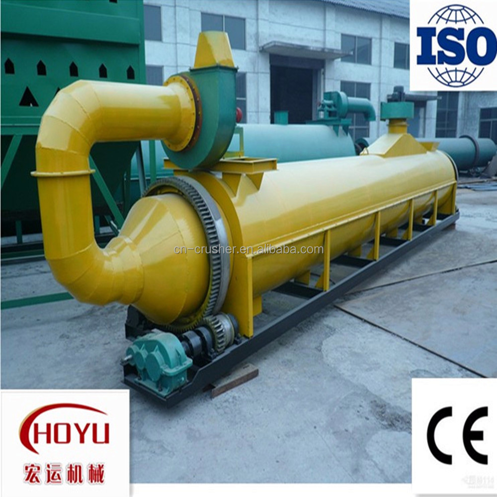 Wood chips sawdust dryer, drying machine for sand rotary plants
