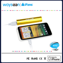 2013 Newest Portable Power Pack,2600mah Capacity and many color option for gift WS-PB-10