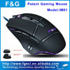 Quick Swap Switch Gaming Mouse With