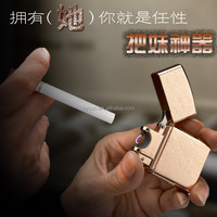 BS-1225 Electronic Windproof Flameless Rechargeable USB Electric Arc Pulse Cigarette Lighter