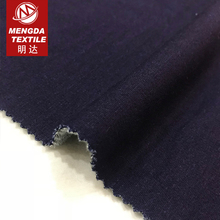 super-thick 16 oz cotton poly combined knitted stretch denim fabric with mirco velvet