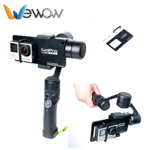 Good supplying biggest factory customized camera steadycam gimbal stabilizer, 3 axis dslr brushless gimbal