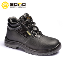 SOMO New Arrivals 2018 Lace-Up Anti Slip Protection Woodland Safety Shoes