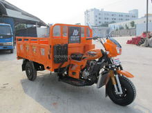 huajun tricycle 250cc cargo trucks 3 wheel motorcycle 250cc apsonic tricycle triporteur