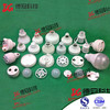 Alibaba China Hot Sell Led Bulb Lamp Accessories ,Plastic Led Lamp Parts Wholesale