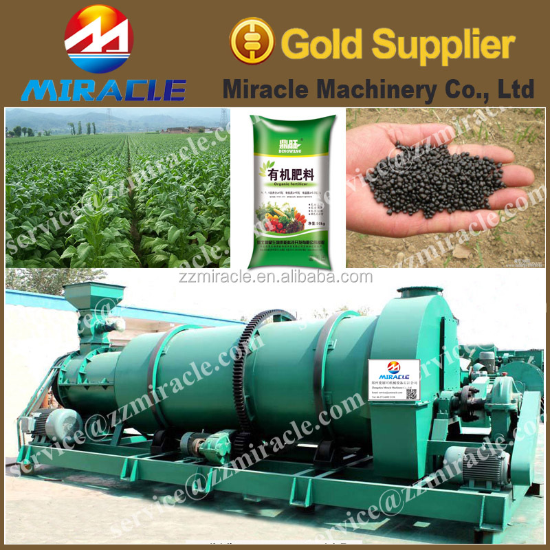 Organic Green Food Fertilizer Chicken Manure Compost Granule Forming Machine for Sale (SMS: 008618503862093)