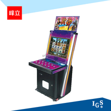 IGS game machine token arcade game-fengshen