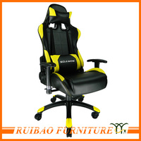 2016 Ruibao New Design Fashionable and Durable PC Rocking Gaming Chair