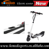 two wheel foldable electric scooter