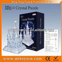 Child game shantou toys 105PCS intelligent 3d crystal puzzle