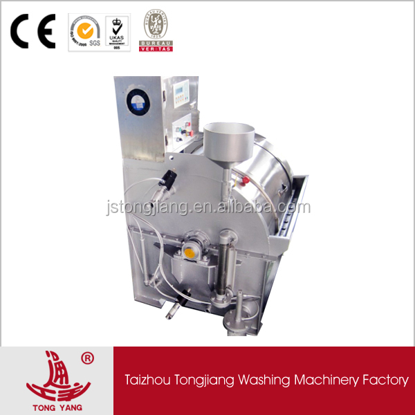 fabric sample dyeing machine (capacity 5kg,10kg,15kg)