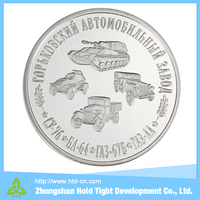 China Professional coin keychain