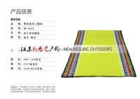 Twin size rectangular Sleeping Bag