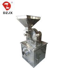 China good quality spice cryogenic pulverizer