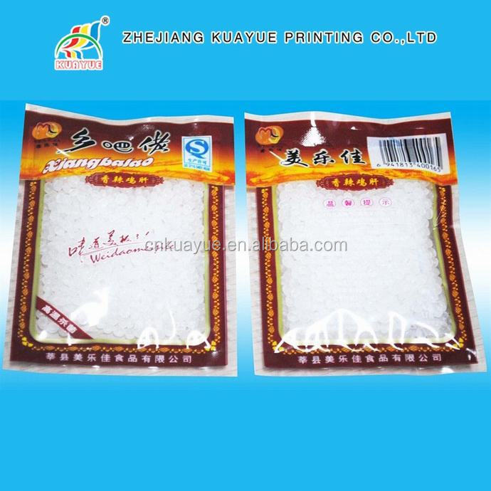 Vacuum Forming Plastic Packaging,Vacuum Pouches,High Quality Custom Printed Food Packaging Bags