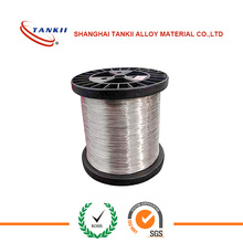 annealed manganin wire for Shunt /Resistor /6J13
