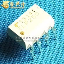 TLP250 DIP-8 Optocoupler--SXLS3 IC Electronic Component