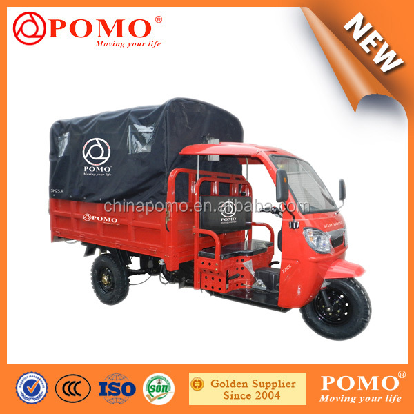 2016 Popular Heavy Load Strong Gasoline Cabin Semi-Closed Cargo Chinese 250CC Tricycle To Pedals 3 Wheel Motorcycle Trikes