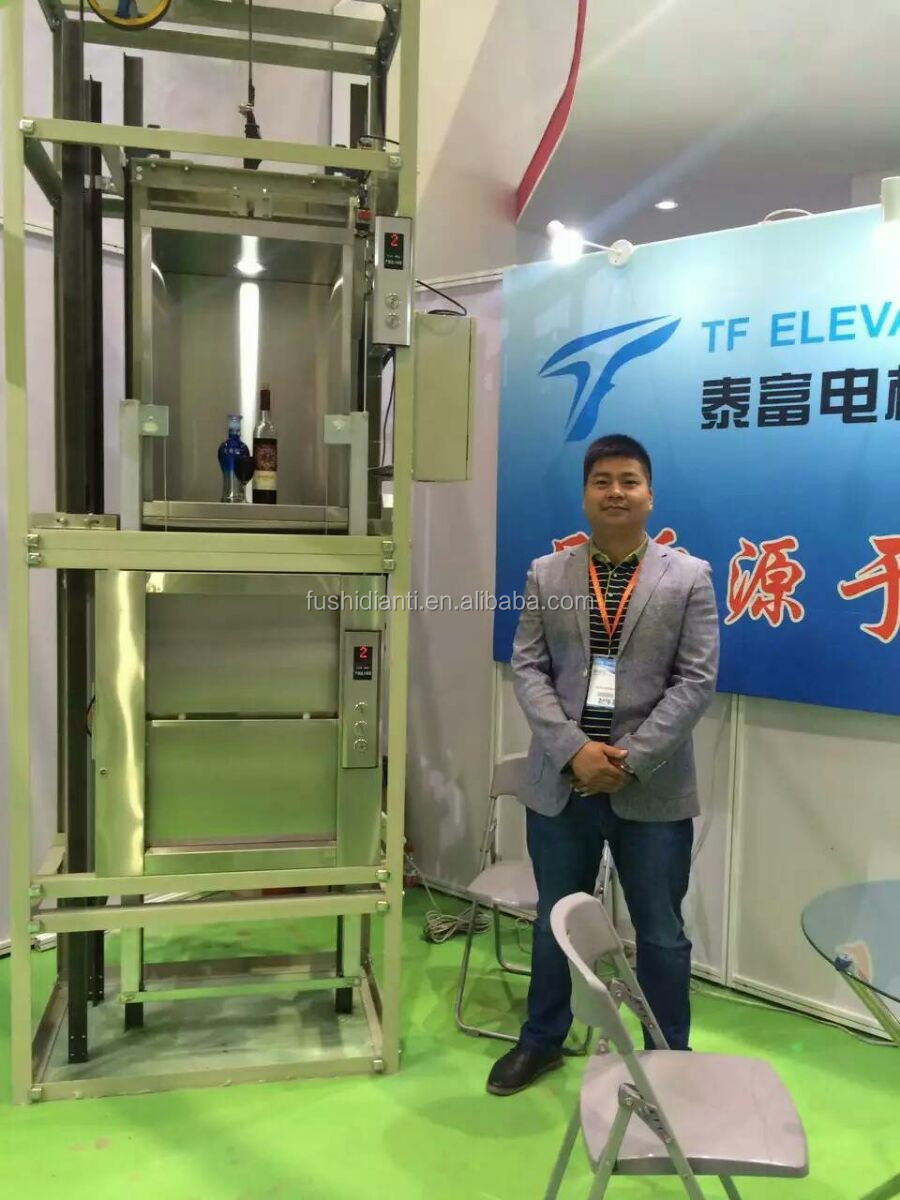 China Dumb Waiter LEFT Elevator 200kg. 0.4m/s speed