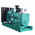 KTA19-G2 Engine Diesel Generator Sets Energy Generator Price 300KW/375KVA