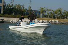 2014 NEW MODEL FISHINGBOAT PANGA 18 (FISHINGBOAT PANGA BOAT)