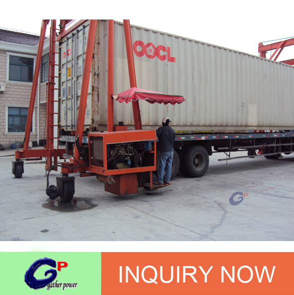 really hot sale Jiangsu rail mounted mobile container gantry crane price container