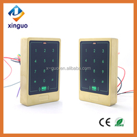 Infrared no touch exit button for access control