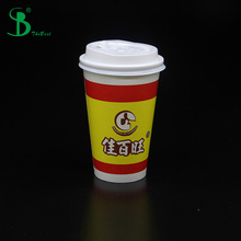 Eco-friendly biodegradable keep drinks hot paper cups 12oz 16oz with customized design