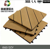 G&S hot sales!! outdoor wpc interlock tile waterproof wpc decking tile environmental wpc low price diy flooring