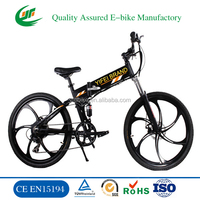 "CE 26"" folding mountain electric dirt bike sale for adults with full suspension alloy frame (TDE06Z)"