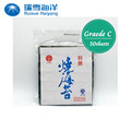 Hot sale grade c roasted seaweed japanese sushi ingredients