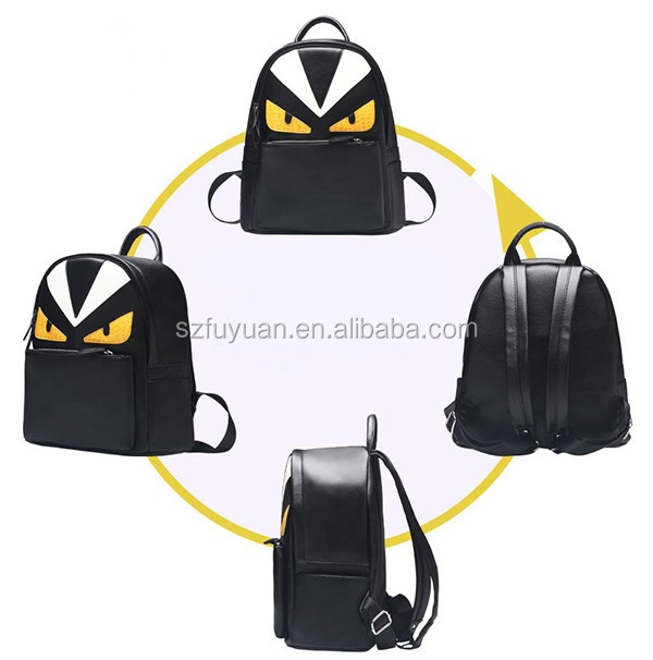 PU leather backpack school bag, Lovely backpack female