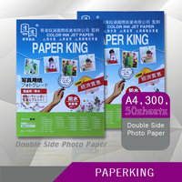 Hot Popular a4 115g photo paper glossy with high quality Guangzhou EXW