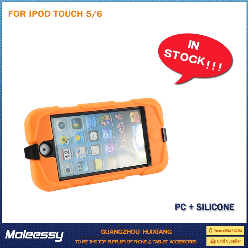 luxury silicone case for ipod touch 5
