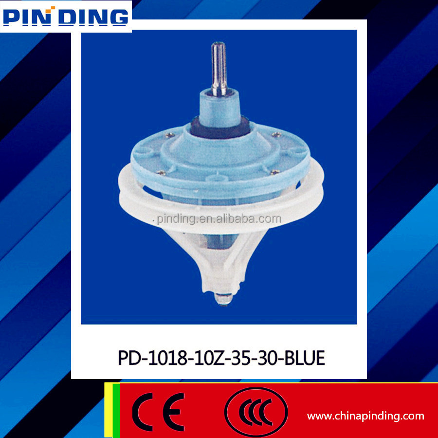 washing machine gearbox for washing machine parts gearbox washing machine speed reducer PD-1018