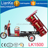 china hot selling cargo tricycle/family use cargo electric tricycle/adult trike pedal car price