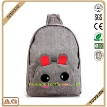 China manufacture YouGuan brand big discount 2016 Christmas promotion gift Youth Fashion cute vintage kids school bag